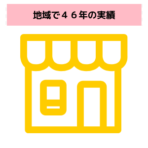 埼玉県登録の電気事業者